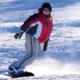 Snowboarder at Powder Ridge