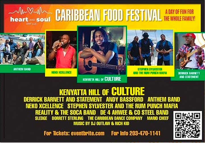 Caribbean Food Festival banner ad